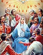 Venida del Espíritu Santo
