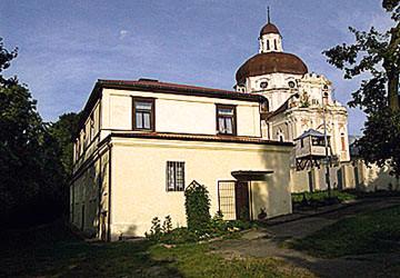 Casa donde pintaron cuadro Divina Misericordia